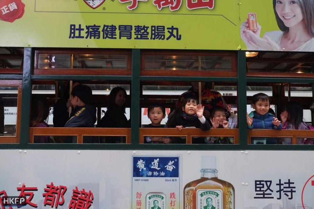 tram kid child