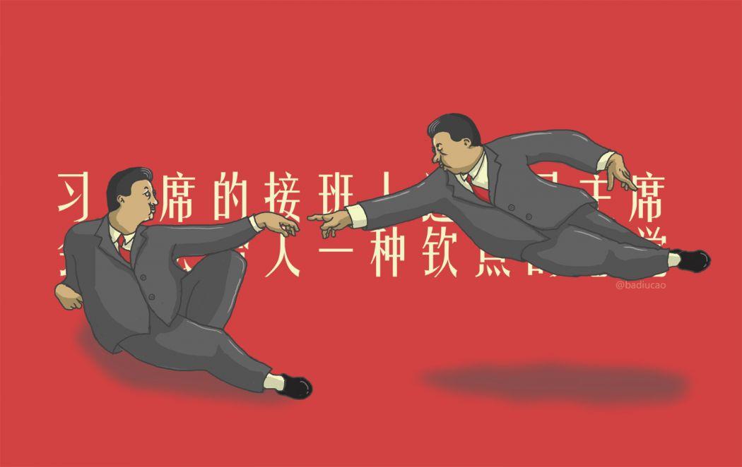 Badiucao xi jinping