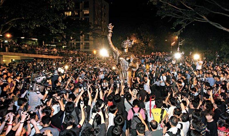 Goddess of Democracy Chinese University of Hong Kong