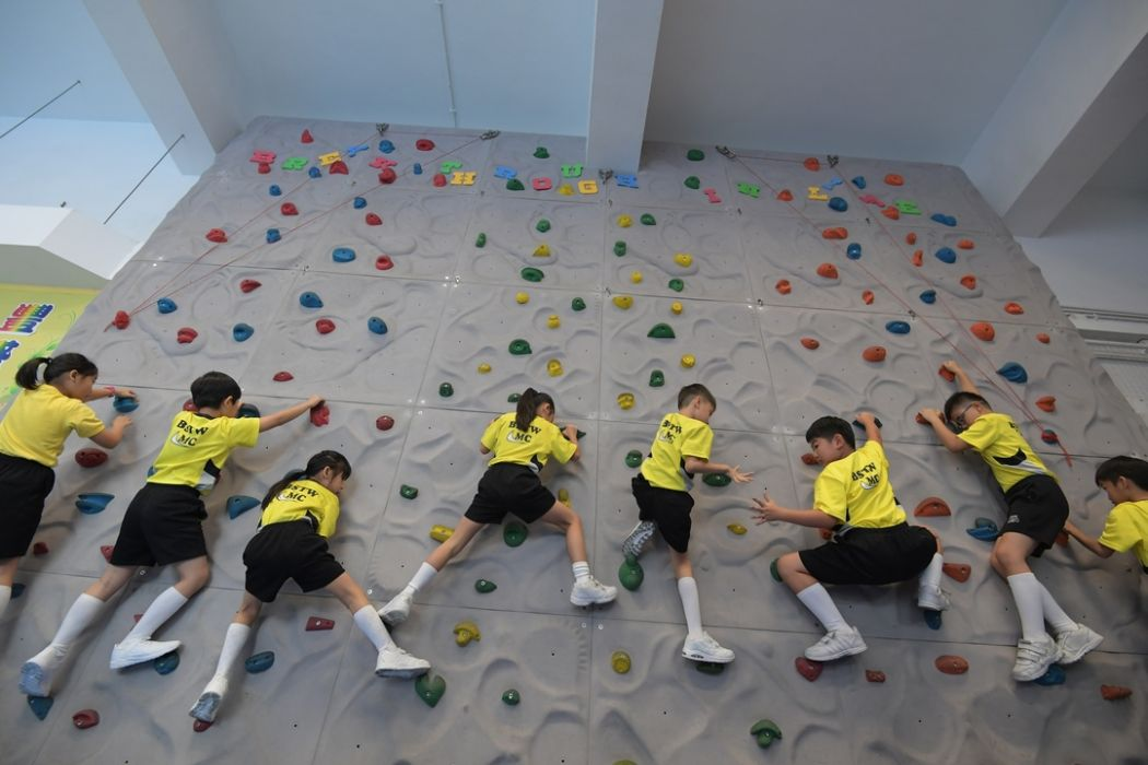 education climbing students
