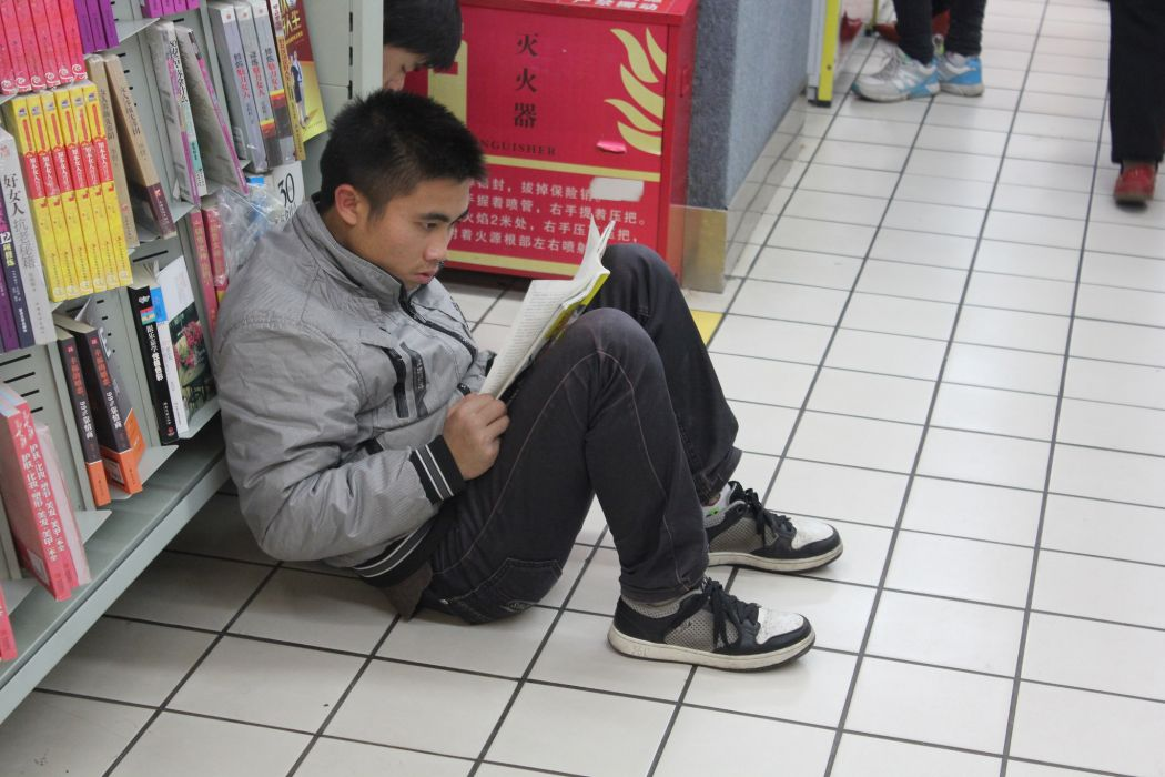 chinese reading