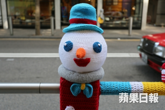 christmas decorations yarn