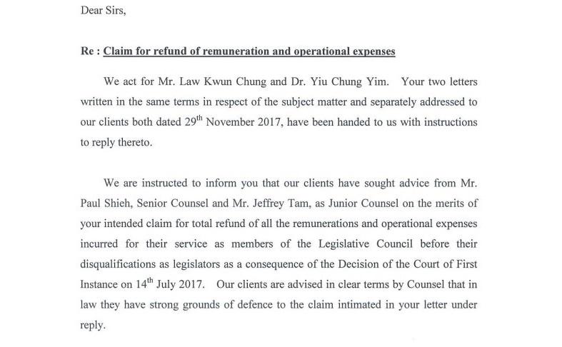 Nathan law edward yiu lawyer