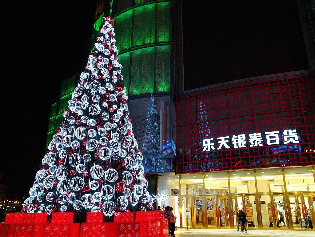 christmas tree beijing