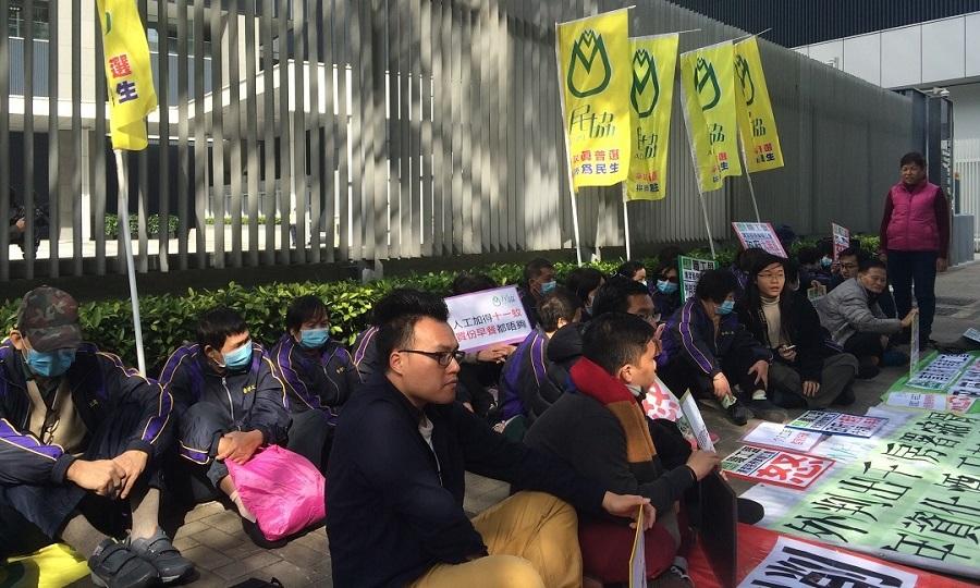 Cleaner cleaning workers ADPL strike Hoi Lai Estate