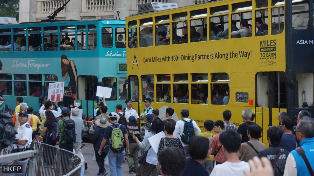 tram protest