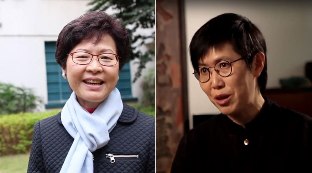 Carrie Lam Katty Law