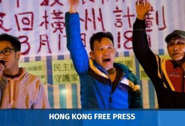 wang chau village fight