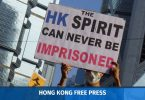 hong kong spirit