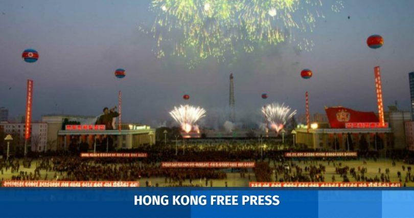 north korea celebrates