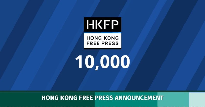 10,000 hkfp