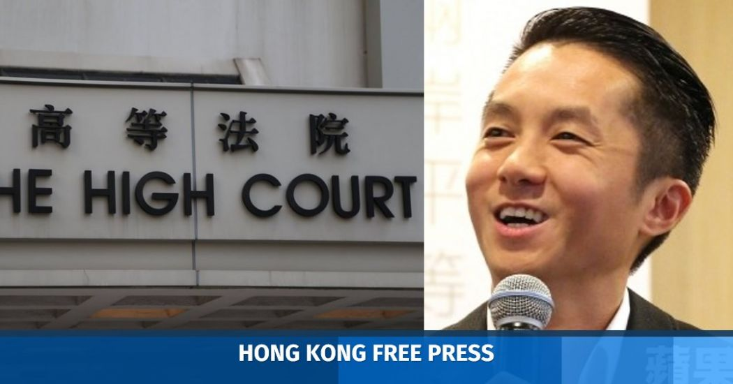 angus leung high court