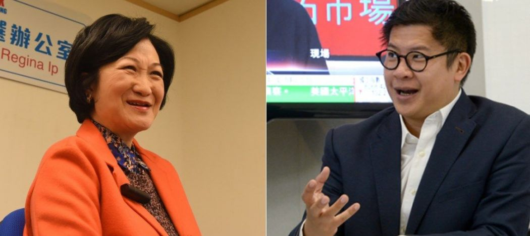 Regina Ip Simon Lee