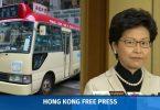 carrie lam red minibus