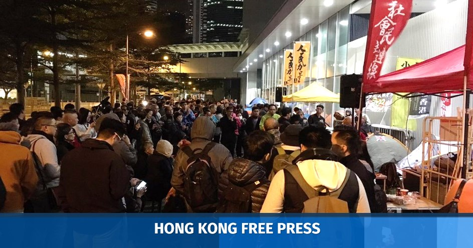 legco rules of procedure protest