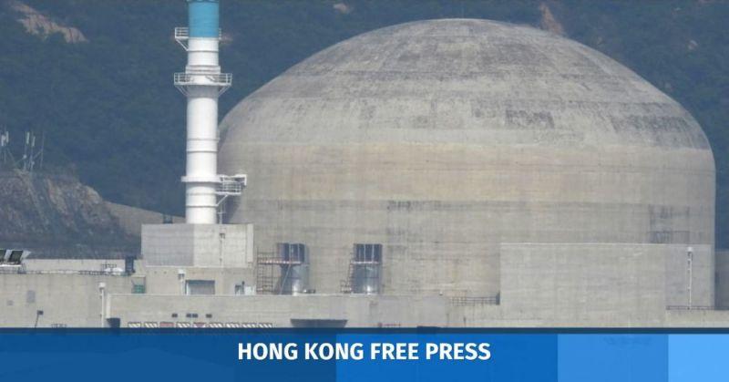 taishan power plant aerator