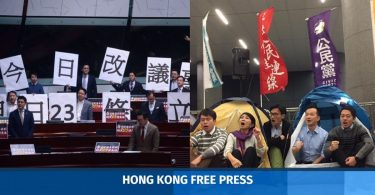 legco house rule changes