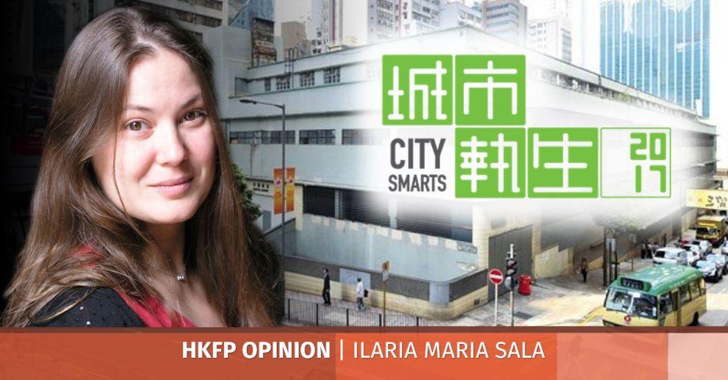 ilaria city smarts exhibition HKIA
