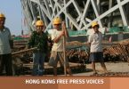 migrant workers beijing