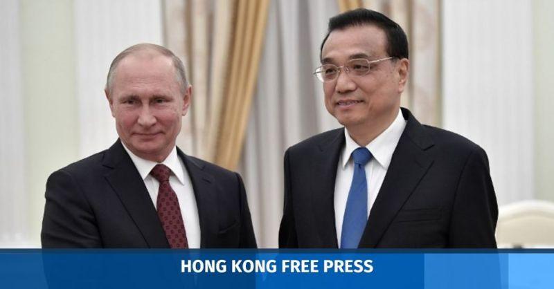 russia china us