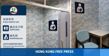 mtr breastfeeding room