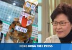 carrie lam link reit