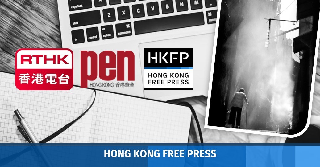 The story behind chinas online literature boom hong kong free top story 2017 winners fandeluxe Choice Image