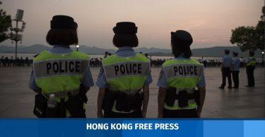 Zhejiang police