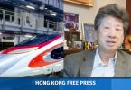 ronny tong co-location joint checkpoint express rail high-speed west kowloon