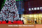 Christmas Beijing