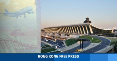 Washington's Dulles airport taiwan passport