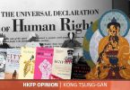 human rights books