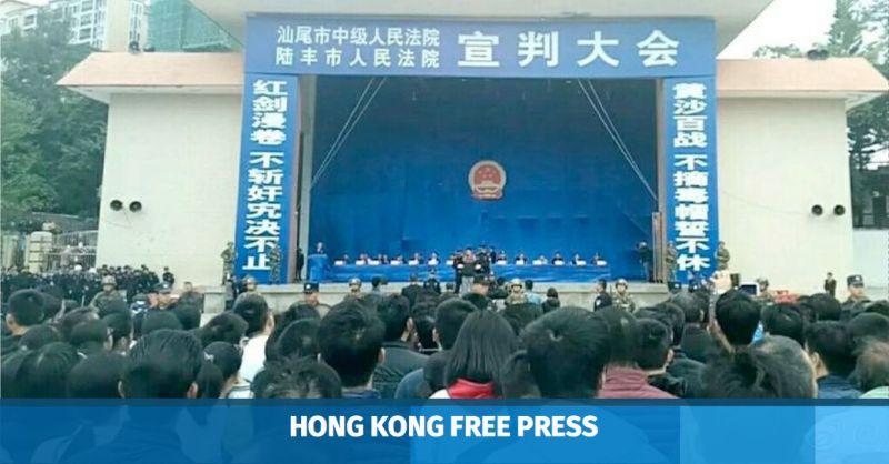 china public sentencing execution