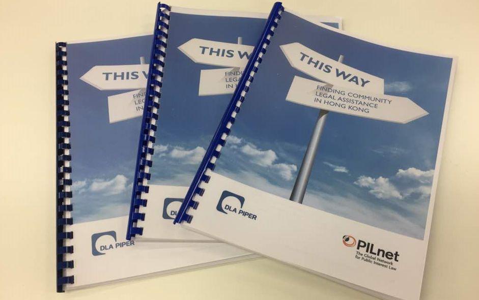 PILnet and DLA Piper's 2017 report