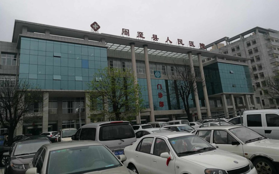 zhouzhi people's hospital