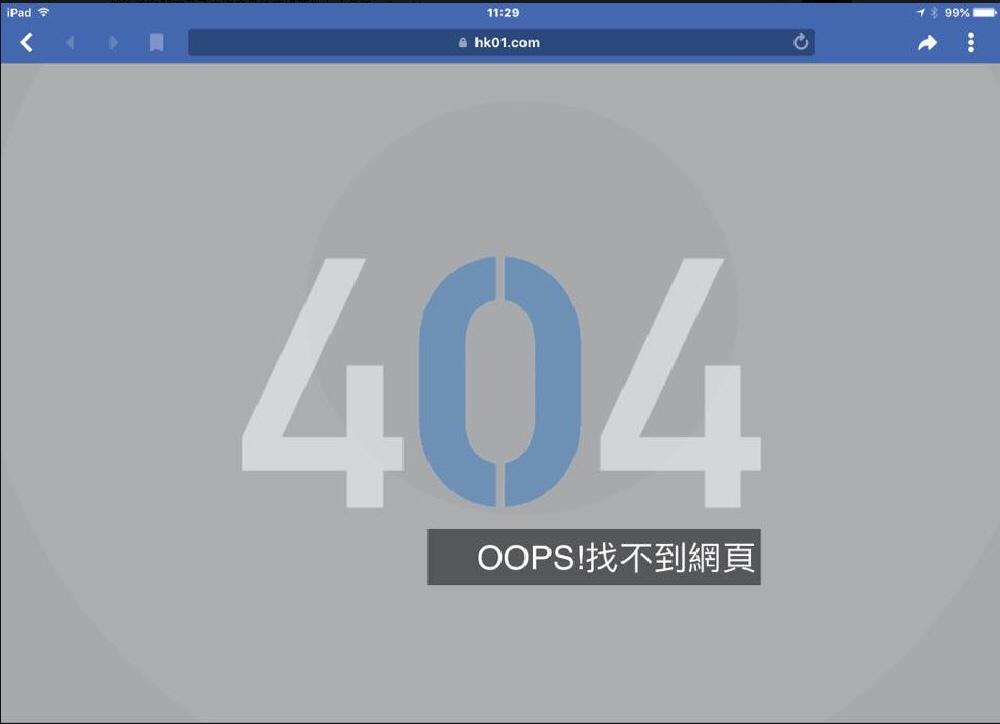HK01 Tiananmen massacre