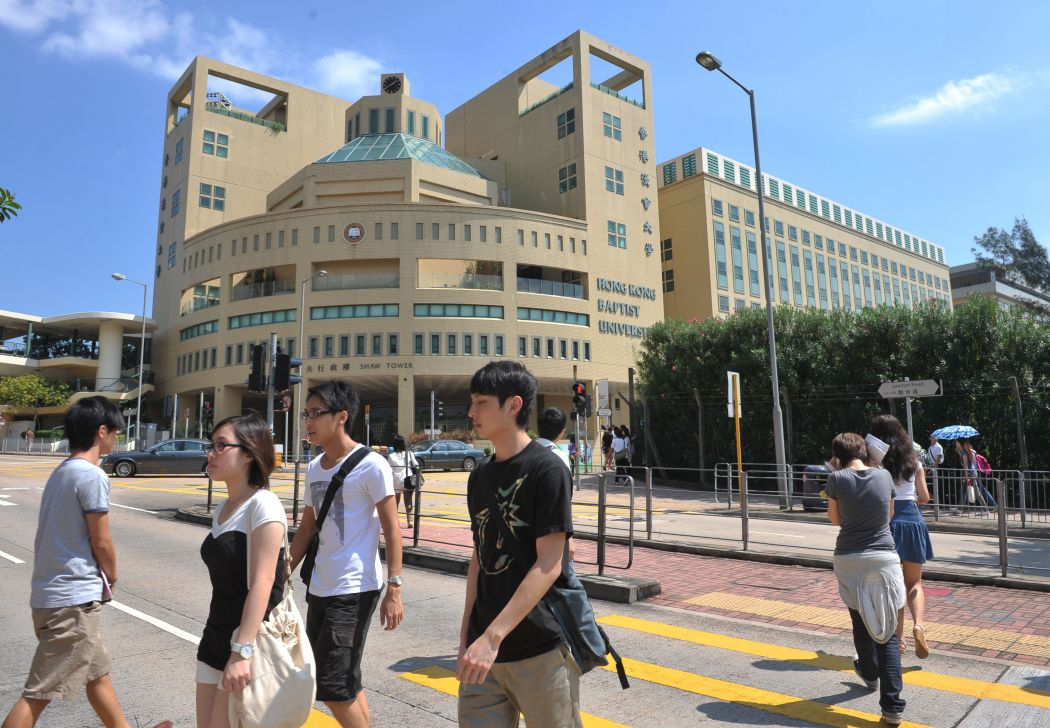 hong kong baptist uni