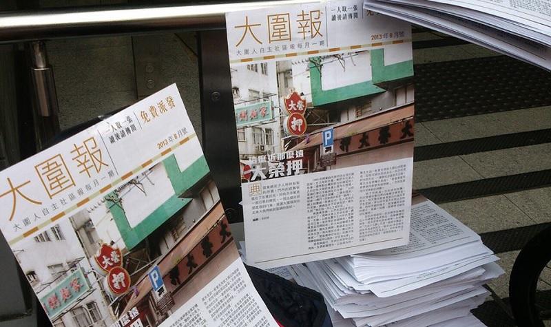 Community indepedent newspaper district
