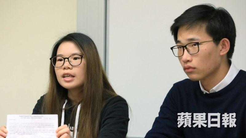 HKU student union