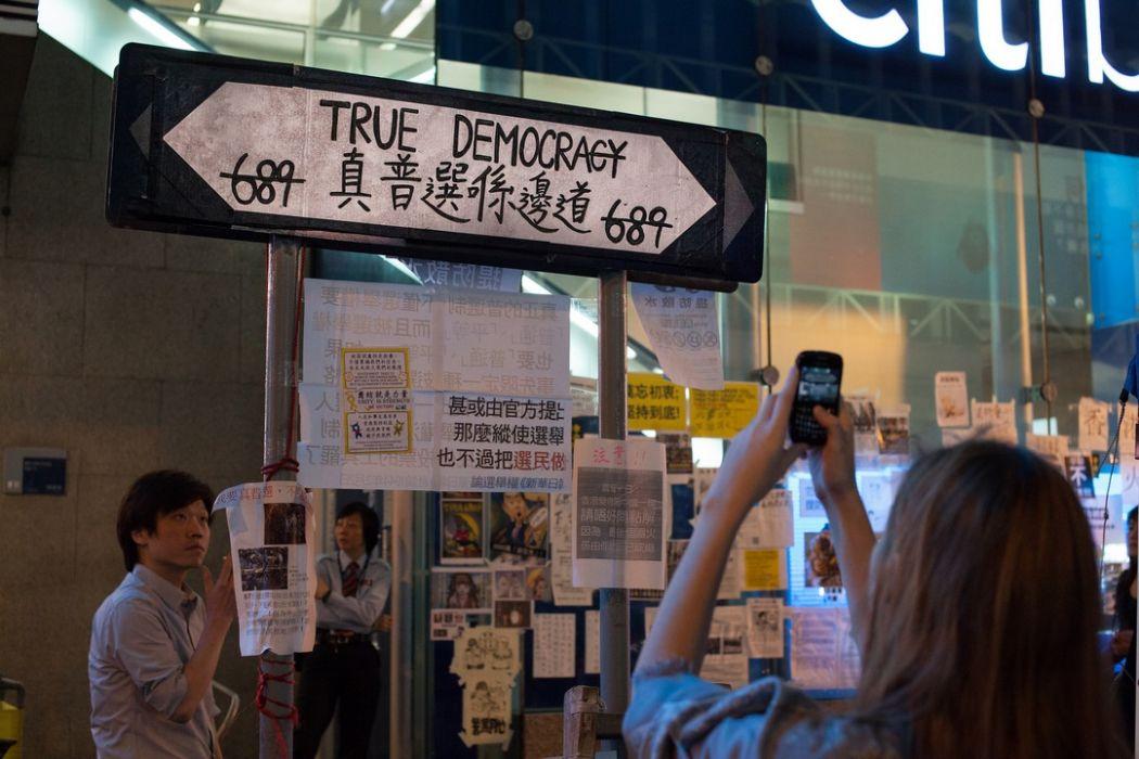 demokrasi hong kong