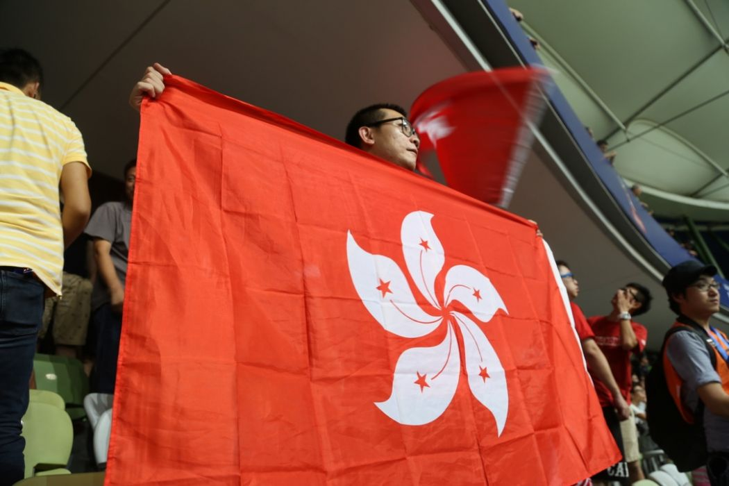 hong kong flag football