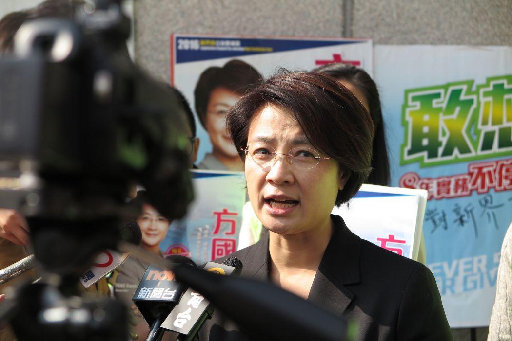 Christine Fong