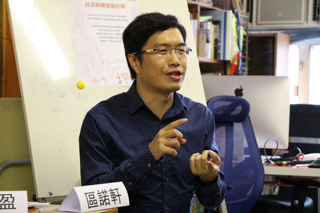 Hong Kong Bars Pro-Democracy Candidate