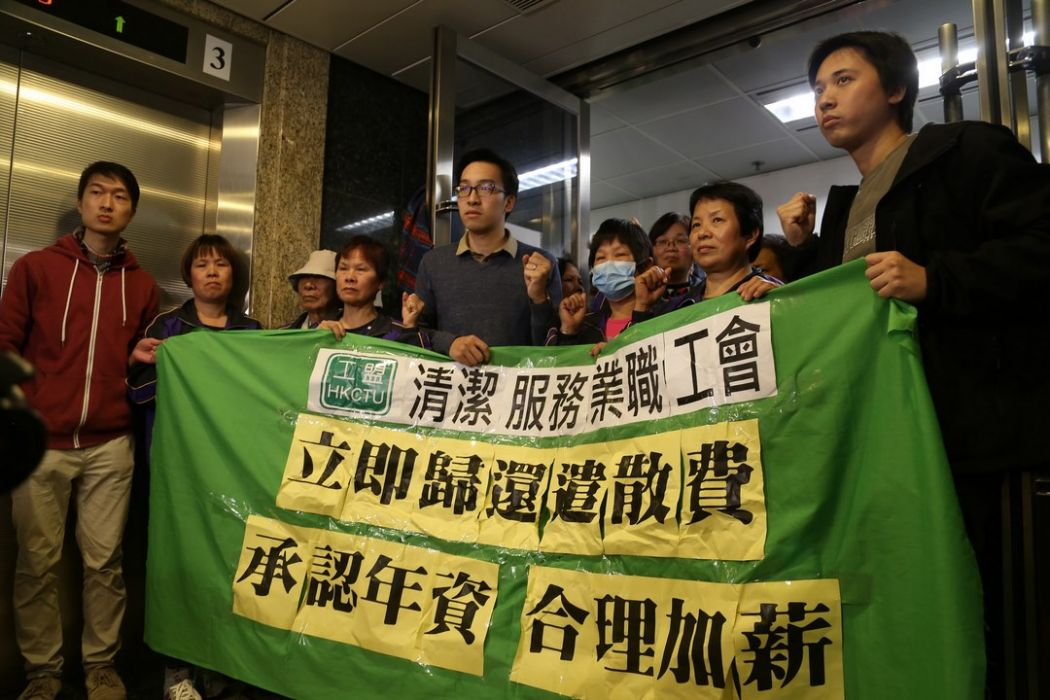 hoi lai cleaning workers strike