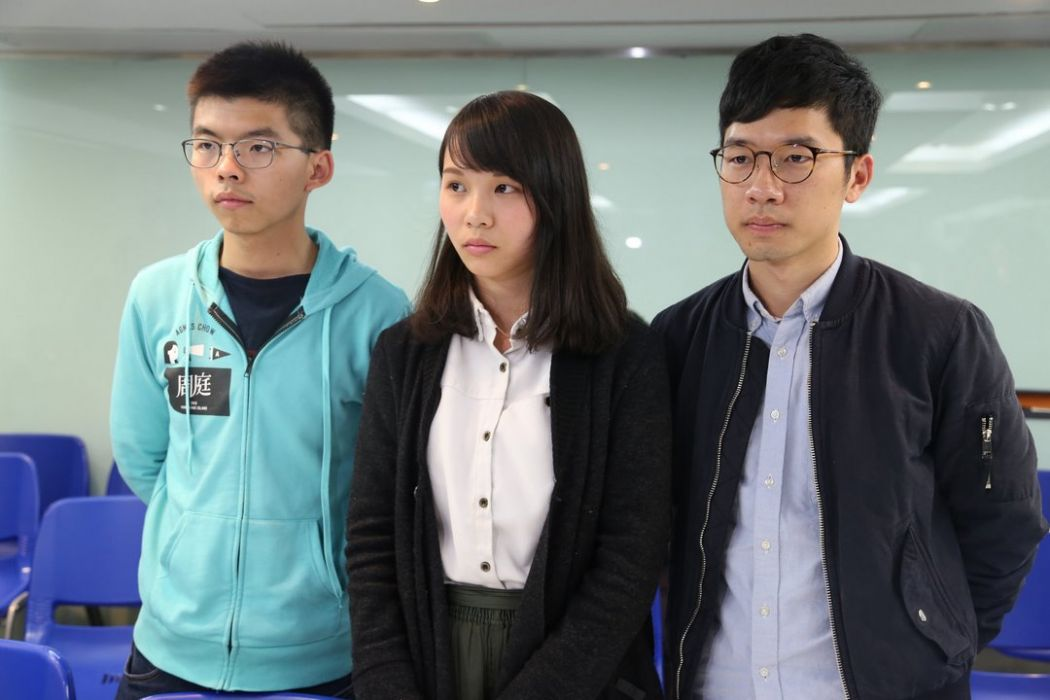Joshua Wong, Agnes Chow and Nathan Law