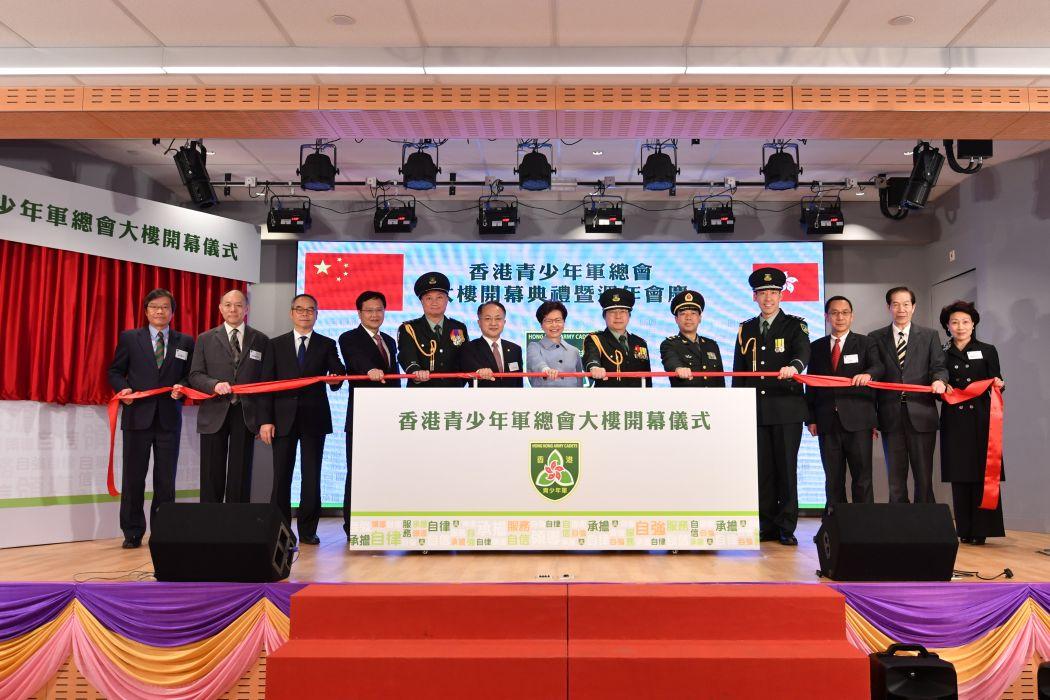 Wang Zhimin Carrie Lam