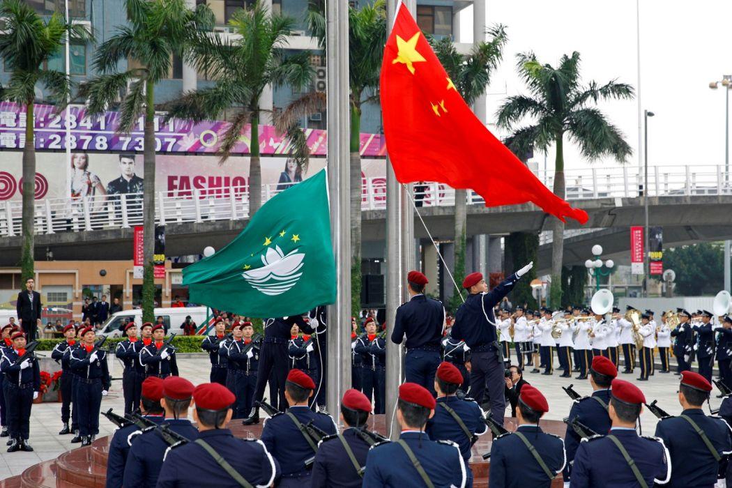 Chinese Macau flag