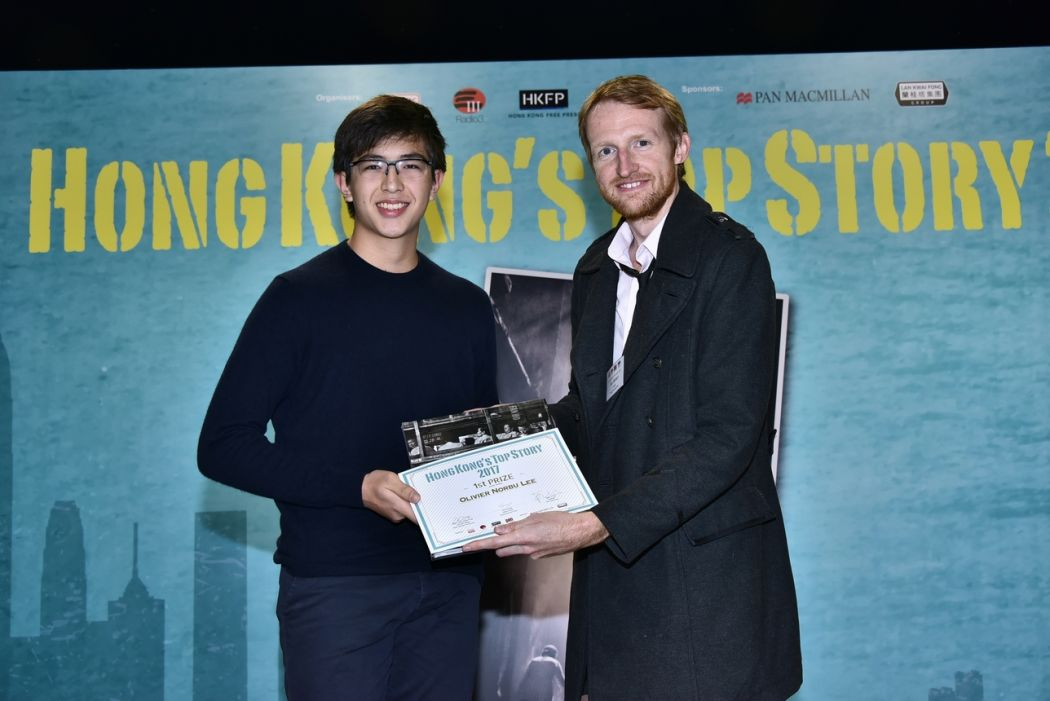 Winner Oliver Lee and HKFP's Tom Grundy.