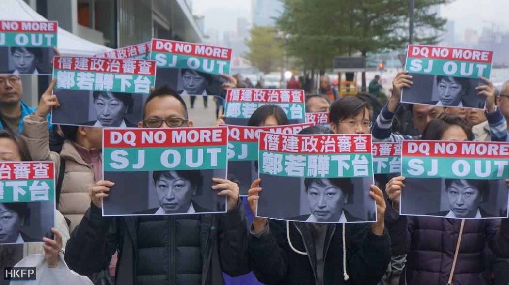 teresa cheng protest