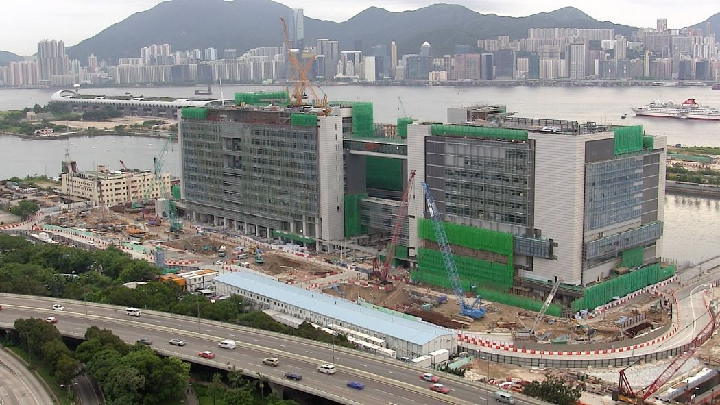 Hong Kong Children's Hospital